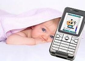 Babyphone-Software für Handys bei babymobile.de