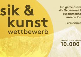 Alpen Award: Kunst- und Musikpreis sucht kreative Köpfe