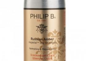 NEU UND EXKLUSIV BEI NICHE BEAUTY: RUSSIAN AMBER IMPERIAL DRY SHAMPOO – FÜR KÖNIGLICHES HAAR BY PHILIP B.®